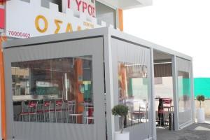1.Salonikios-IMG_0216